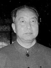 Photo of Hua Guofeng