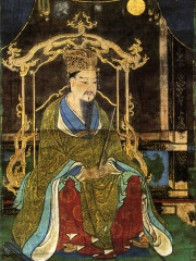 Photo of Emperor Kanmu