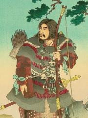 Photo of Emperor Jimmu