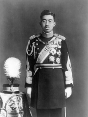 Photo of Hirohito