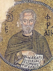 Photo of Ephrem the Syrian