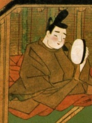 Photo of Emperor Yōmei