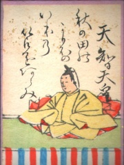 Photo of Emperor Tenji