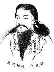 Photo of Emperor Suizei