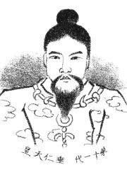 Photo of Emperor Suinin