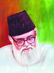 Photo of Abul A'la Maududi