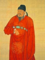 Photo of Emperor Gaozu of Tang