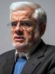Photo of Mohammad Reza Aref