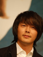 Photo of Park Yong-ha