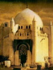 Photo of Ali ibn Husayn Zayn al-Abidin