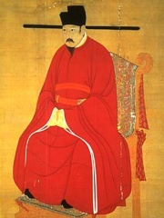 Photo of Emperor Renzong of Song
