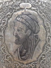 Photo of Avicenna