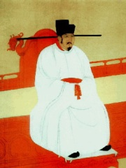 Photo of Emperor Yingzong of Song