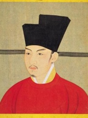 Photo of Emperor Zhezong
