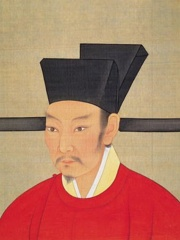 Photo of Emperor Qinzong