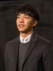 Photo of Lee Seung-gi