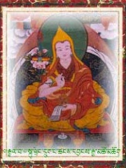 Photo of 6th Dalai Lama