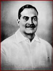 Photo of Bidhan Chandra Roy