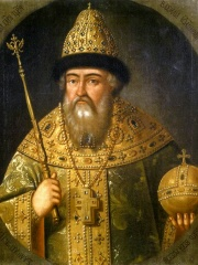 Photo of Vasili IV of Russia