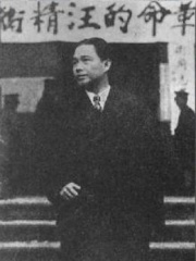 Photo of Wang Jingwei