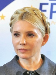 Photo of Yulia Tymoshenko