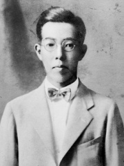 Photo of Jiro Horikoshi