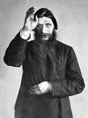 Photo of Grigori Rasputin