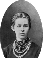 Photo of Lesya Ukrainka