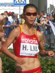 Photo of Liu Hong