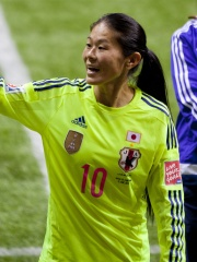 Photo of Homare Sawa