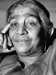 Photo of Sarojini Naidu