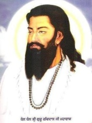 Photo of Ravidas