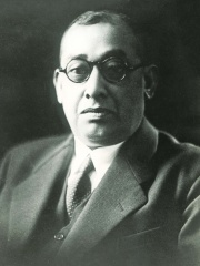 Photo of Rash Behari Bose