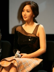 Photo of Park Min-young
