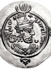 Photo of Kavad II