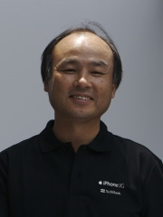 Photo of Masayoshi Son