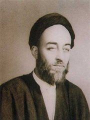 Photo of Muhammad Husayn Tabatabai