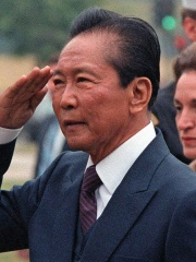 Photo of Ferdinand Marcos