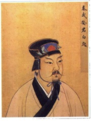 Photo of Bai Qi