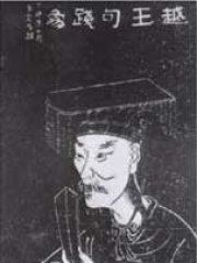 Photo of Goujian