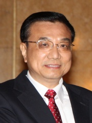 Photo of Li Keqiang