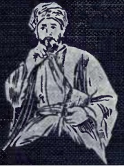 Photo of Al-Ghazali