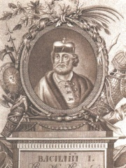 Photo of Vasily I of Moscow