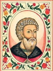 Photo of Ivan III of Russia