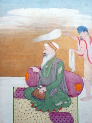 Photo of Guru Ram Das