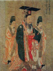 Photo of Emperor Wen of Sui
