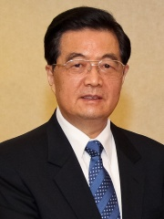 Photo of Hu Jintao