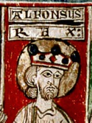 Photo of Alfonso VIII of Castile
