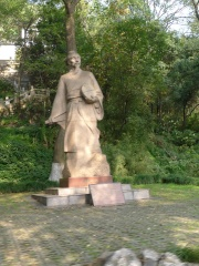 Photo of Zu Chongzhi
