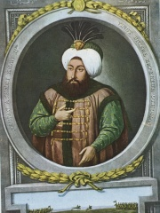 Photo of Ahmed II